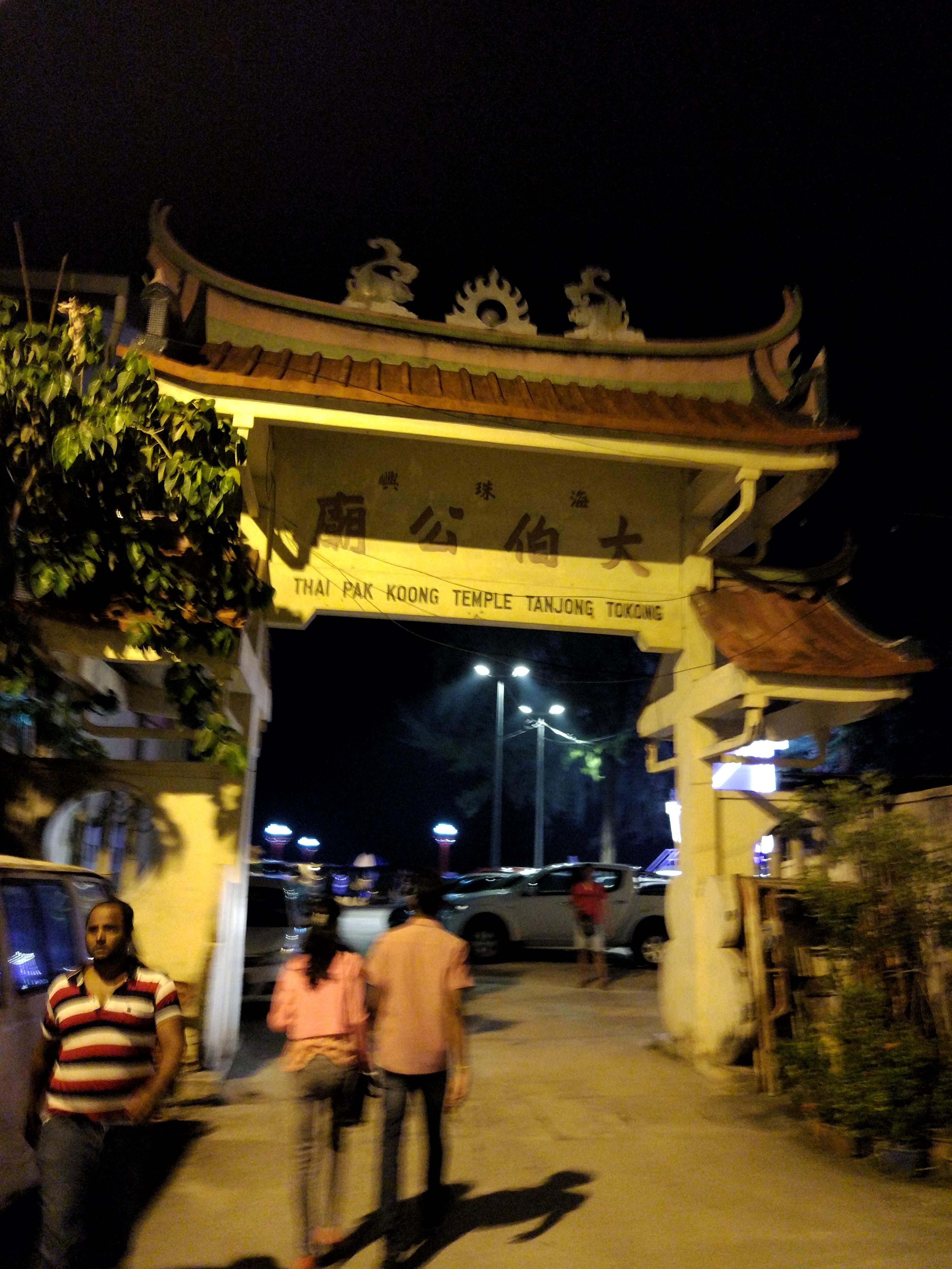 Penang\'s latest attraction: Penang avatar secret garden – Penang Local