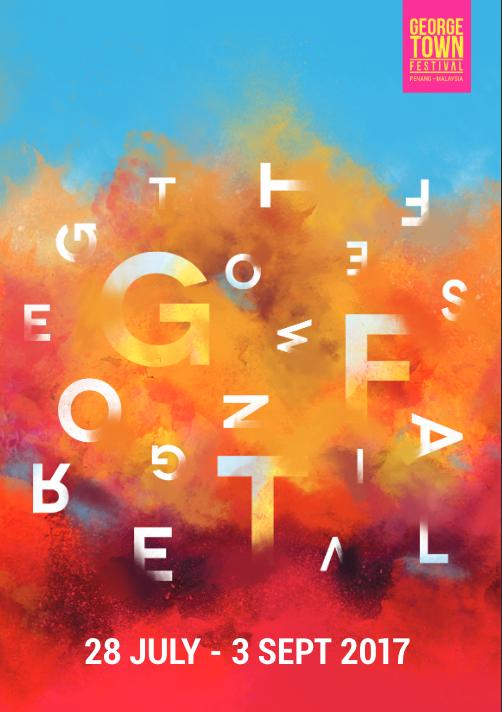 GTF2017