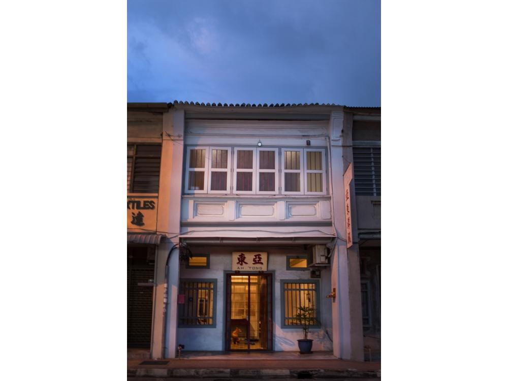 14 KImberley Street, George Town, Penang, Malaysia